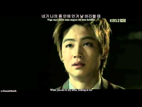 [FMV] JB When I Can't Sing with hangul-rom-english lyrics