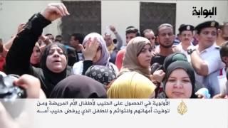 جدل حول قرار وزارة الصحة المصرية بشأن حليب الأطفال