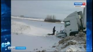 В Смоленской области произошло трагическое ДТП