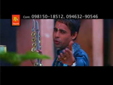 Tu Hi Aasra Mera. Paramjit Sodhi. Rk Production Co.