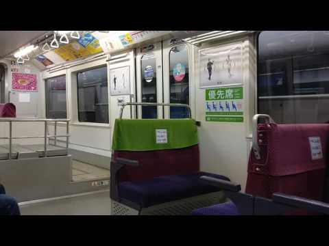 Ride on Tokyo Monorail Haneda Airport Line