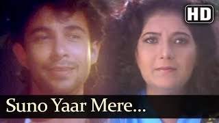 Suno Yaar Mere (HD) - Sarhad - The Border of Crime Song - Kumar Sanu - Sadhana Sargam