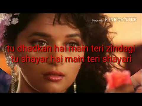 Tu Shayar Hai Karaoke with Lyrics | Alka Yagnik | Saajan