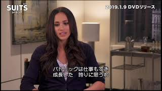 SUITS/スーツ シーズン2 第15話