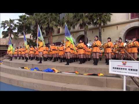 [2014-01-04][10] Kyoto-tachibana High school Band - Tokyo disney sea park - of Japan