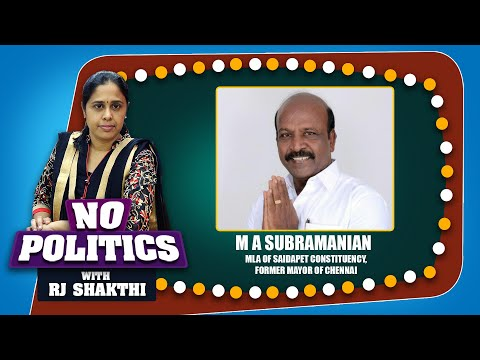 M.A Subramanian Candid Interview | No Politics | Radio City Chennai