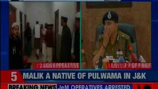 UP Police briefs media after busting terror module in Saharanpur; arrested 2 JeM operatives