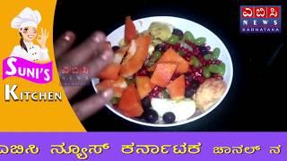 HOW TO MAKE FRUIT JAM  SUNI'S KITCHEN  HOME MADE FRUIT JAM  ಸುಲಭವಾಗಿ ಹಣ್ಣಿನ ಜಾಮ್ ಮಾಡುವ ವಿಧಾನ
