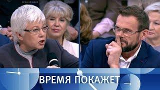 Границы Украины. Время покажет. Выпуск от 08.11.2018