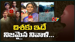 SV College Students Celebrations Over 4 Accused Encounter || Tirupati