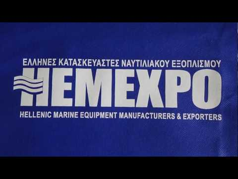 HEMEXPO HELLENIC MARINE EQUIPMENT MANUFACTURES EXPORTERS-ΕΛΛΗΝΕΣ ΚΑΤΑΣΚΕΥΑΣΤΕΣ ΝΑΥΤΙΛ  ΕΞΟΠΛΙΣΜΟΥ