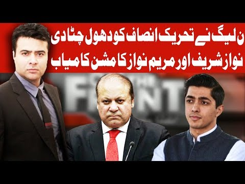 On The Front With Kamran Shahid - 13 February 2018 - Dunya News
