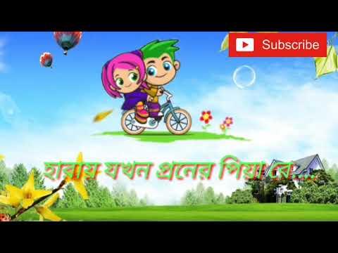 Ekla Mone Prosno Sudhu Whatsappstatus Video//bengali Sad Whatsapp Status