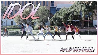 [KPOP IN PUBLIC CHALLENGE] UT KDC / BTS (방탄소년단)  - IDOL (Dance Cover)