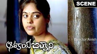 Avakay biryani movie scene 5