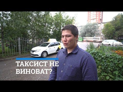Таксист рассказал, как помогал пассажирам автобуса | 59.RU