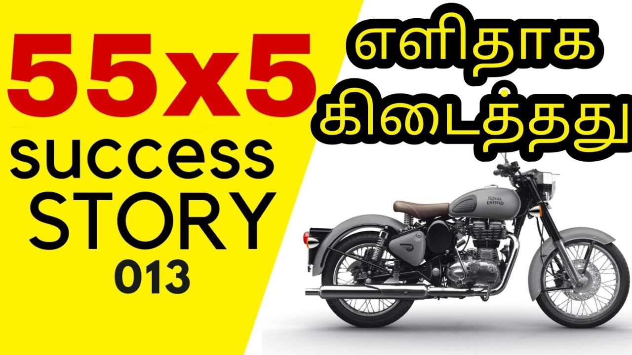 Manifested my dream bullet bike | 55x5 success story SS013 | Epicrecap