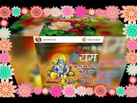 Mangalwar Tera Hai Shaniwar Tera hai