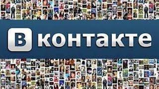 Сайт для заработка голосов вконтакте