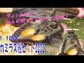 【プラモデル】1/1000 ガミラス艦セット2202 part 2 の動画、YouTube動画。