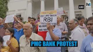 PMC Bank crisis: 2 elderly demonstrators fall ill during protest against RBI