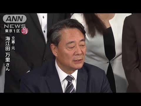 麻生財務相、立憲・海江田万里に皮肉「しばらく休んでおられたと思いますが...」⇒ 海江田「少し言葉が過ぎますよ?」