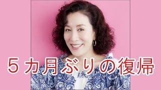 女優、高畑淳子(62)が来年1月から自身のレギュラー番組だったNH...