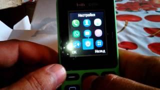 Телефон H-mobile з Китаю