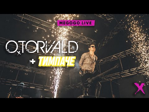 O.Torvald - Live   концерт-презентация альбома Diller Kaifu в Stereo Plaza
