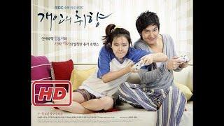 Video Film Korea Romantis Terbaru bikin baper (Sub Indo) download MP3, 3GP, MP4, WEBM, AVI, FLV Oktober 2019
