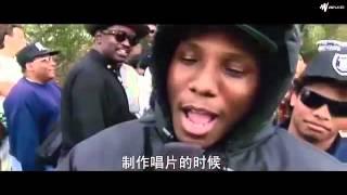 Straight Outta Compton: Ending Scene