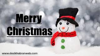 We Wish U A Merry Christmas And Happy New Year Song Download