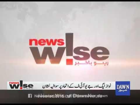Newswise - 27 October, 2017 - Dawn News