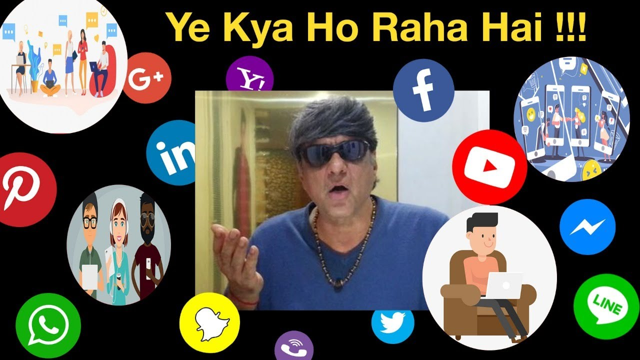 Social Media Me Kaise Rahen