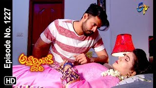 Attarintiki Daredi | 10th October 2018 | Full Episode No 1227 | ETV Telugu