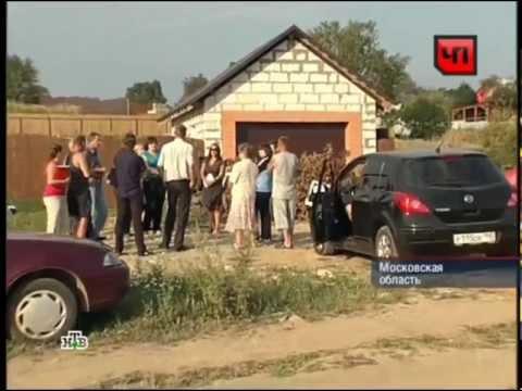 Земельный скандал в Сергиево-Посадском районе