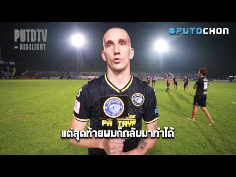 PUTDTV MATCH HIGHLIGHT : Thai League 2017 : PATTAYA UNITED 2 - 1 CHONBURI FC