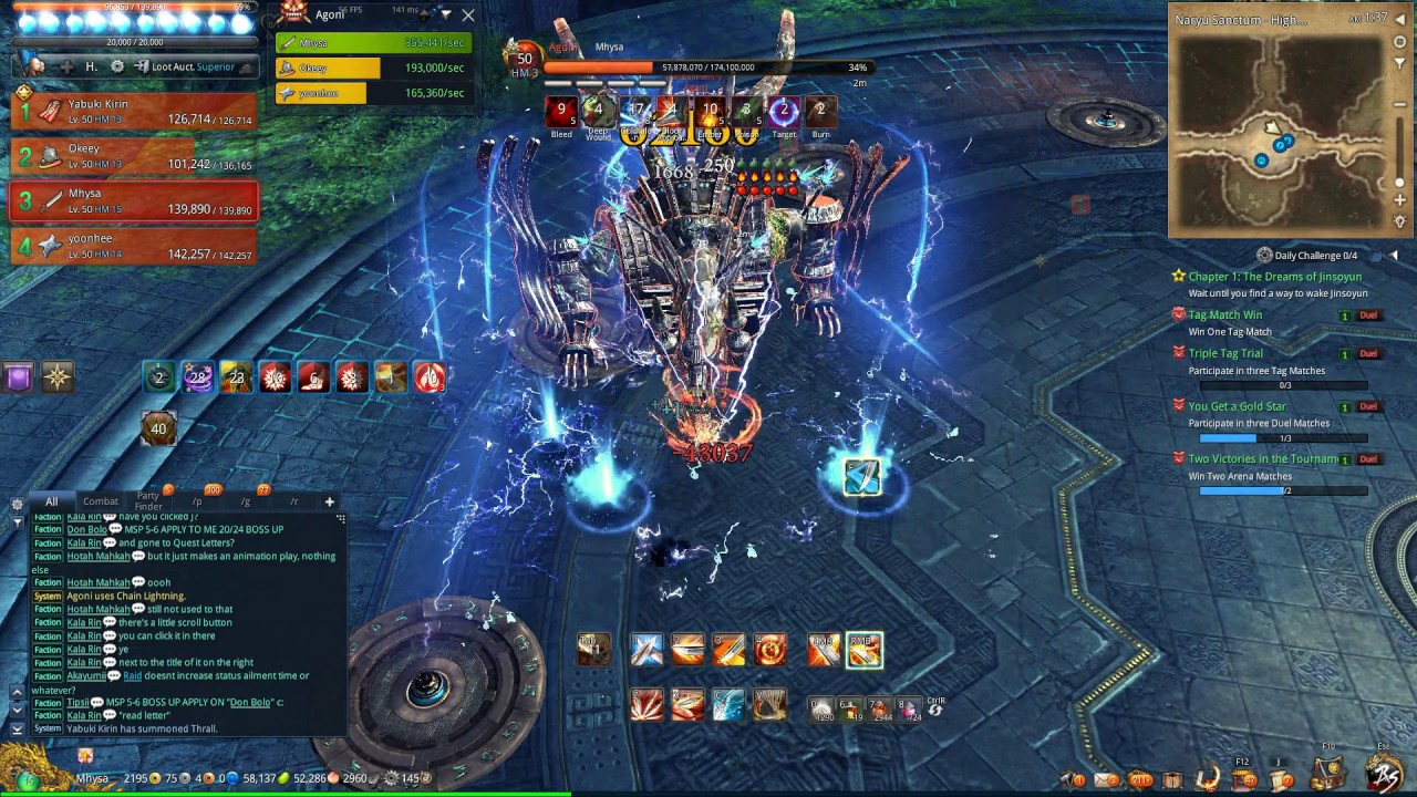 Blade and Soul] Naryu Sanctuary 4 Whales Mode - tungmath