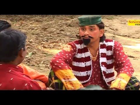Shekh Chilli Ke Karname Part11 | Pt  Sushil Sharma | Haryanvi Comedy | Sonotek