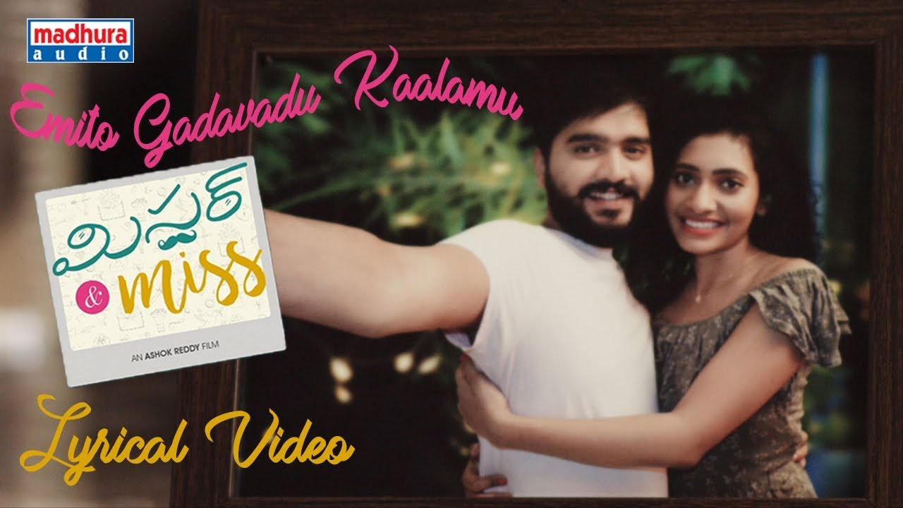 Emito Gadavadu Kaalamu Lyrical Video|Mr and Miss Songs|Ashok Reddy|Yashwanth Nag Musical