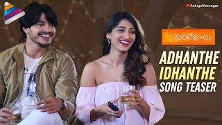 Adhanthe Idhanthe Video Song   ShubhalekhaLu 2018 Movie Songs   KM Radha Krishnan   Telugu FilmNagar