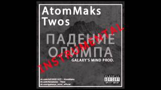 Galaxy's Mind - Падение Олимпа (instrumental)