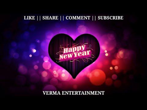 Happy New Year 2018 Bhojpuri Song WhatsApp Status Video