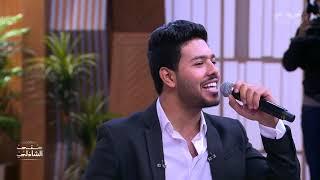 محمد شاهين يغني