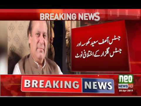 Panama leaks: PM not disqualified, SC orders JIT to probe money trail