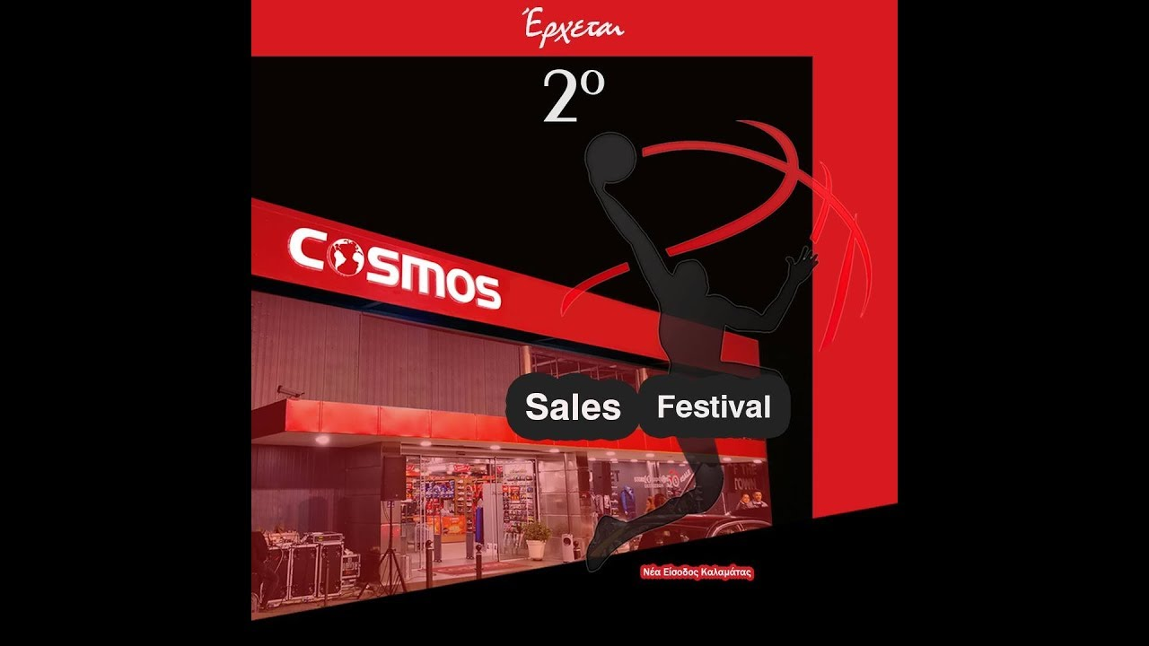 2nd cosmos sales festival/Event promo