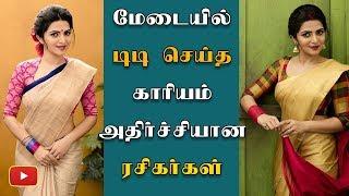 மேடையில் டிடி செய்த அசத்தல் காரியம் அதிர்ச்சியான ரசிகர்கள் - DD | Vijay TV | Coffee with DD
