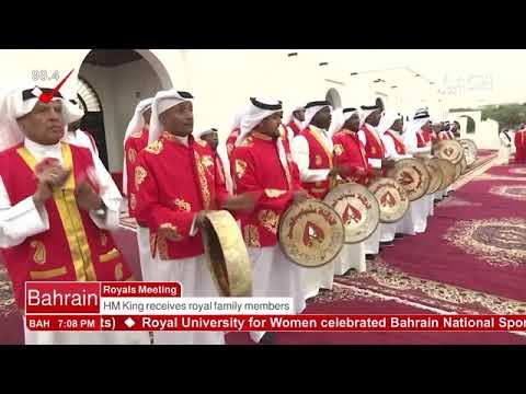 البحرين : Bahrain English News Bulletins 14-02-2018