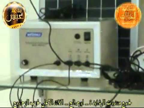 الطاقة الشمسية في الكويت SOLAR LIGHTS IN KUWAIT