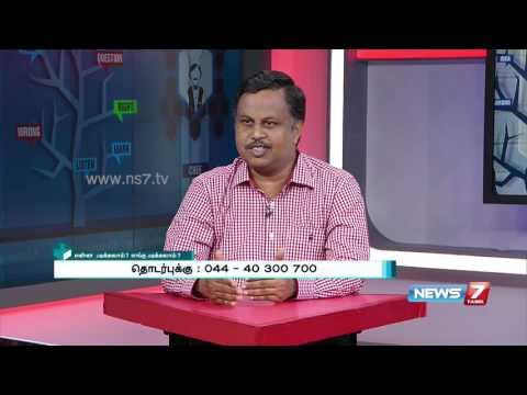 Career in Defence studies 3/4 | Enna Padikalam Engu Padikalam | News7 Tamil